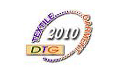 2010 Feb: Dhaka Textile & Garment Machinery Exhibition