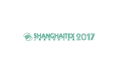 2017 ShaghaiTex from Nov.27 - Nov.30