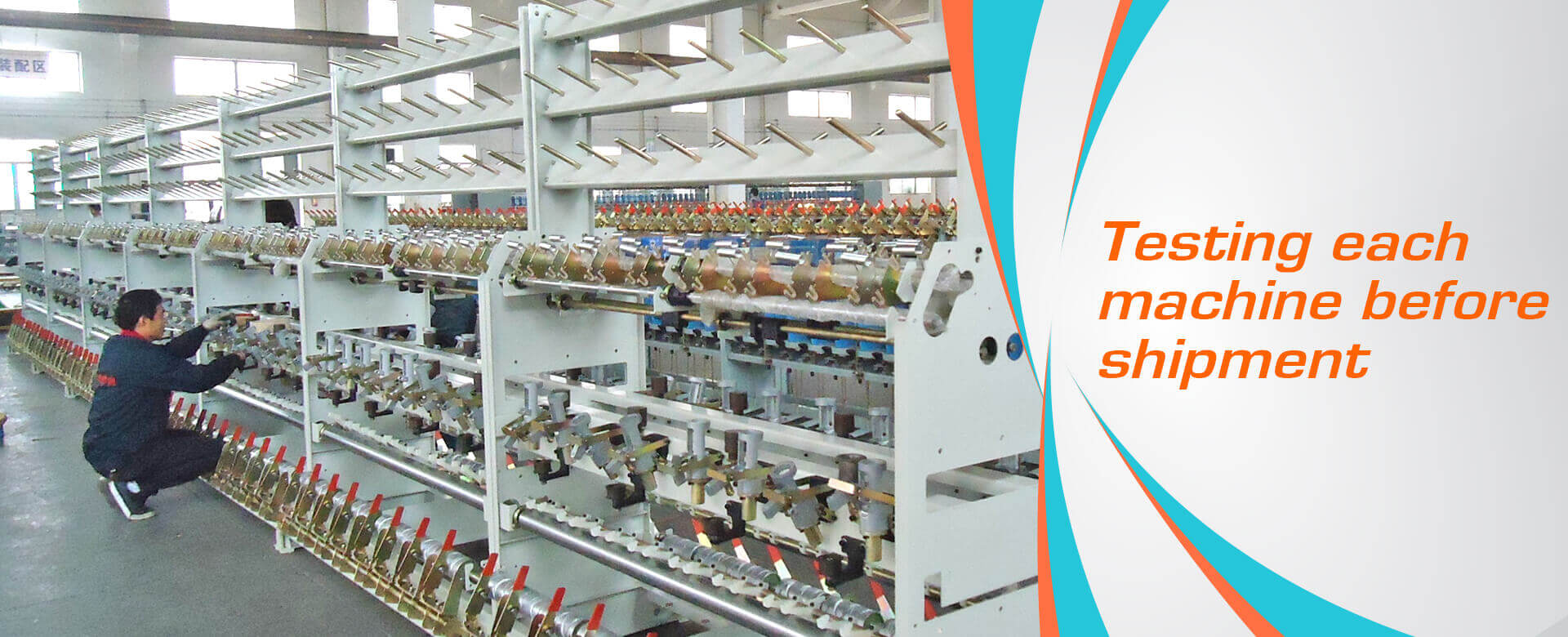 High precision manufacturing process to produce our textile machine.